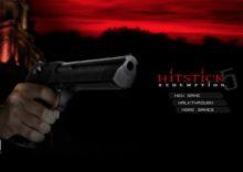 Hitstick 5 Redemption