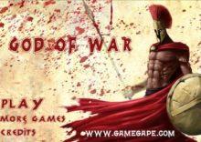 God or War