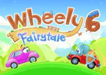 Wheely 6 (HTML 5 Version)