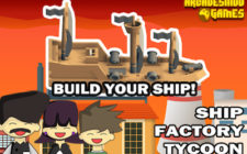 ship factory tycool