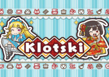 Klotski (A Sliding Puzzle)