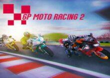 Play Online GP Moto Racing 2